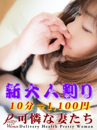 2021年4月・新大人割りコーススタート!!