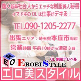 23日(金)夜でも超お得な☆最大2000円引【メルマガ割】初回の利用は【激安新規割引き】ご案内で♪♪