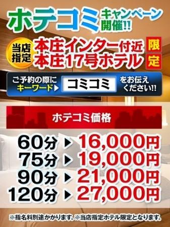 使ってお得☆彡選べるコースプラン☆彡