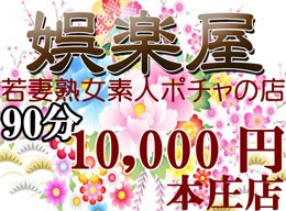★大!!大!!大好評!!★ランダムフリーイベント★100分8,500円★フリーの魅力★