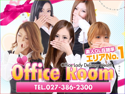 Office Room 高崎店