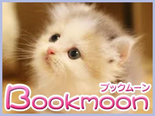 Bookmoon