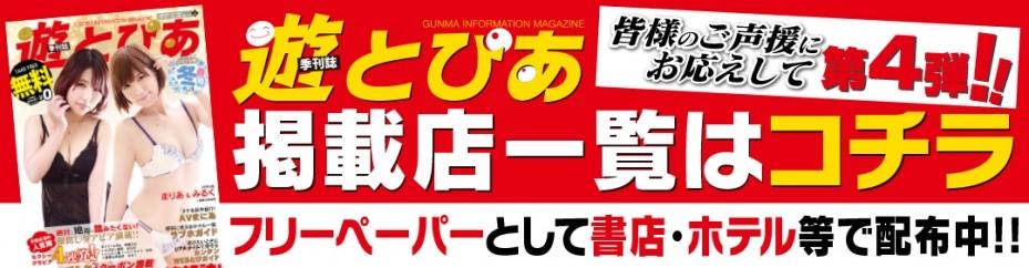 季刊誌2019/08