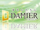 DAMIER GROUP -ダミエグループ-