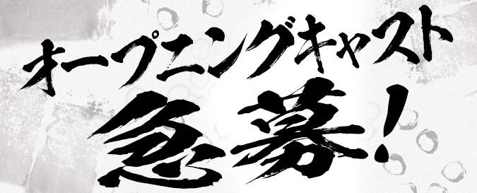 遊ZO-グループ